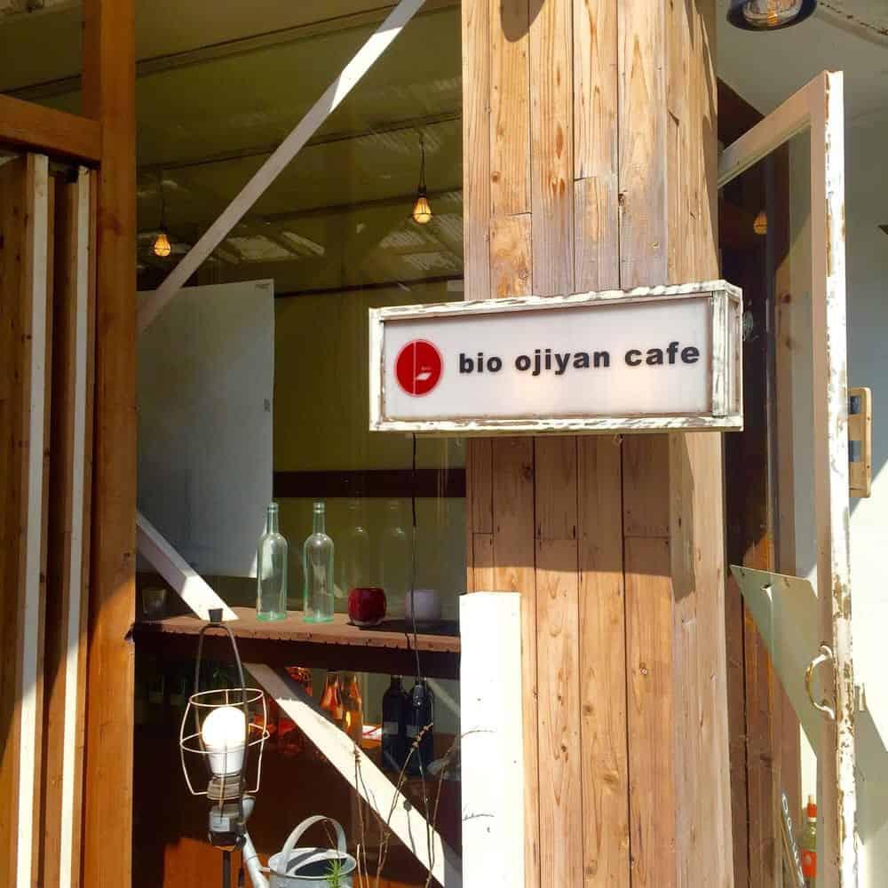 คาเฟ่ ฮาราจุกุ Harajukuและโอโมเตะซันโด Omotesando bio ojiyan cafe