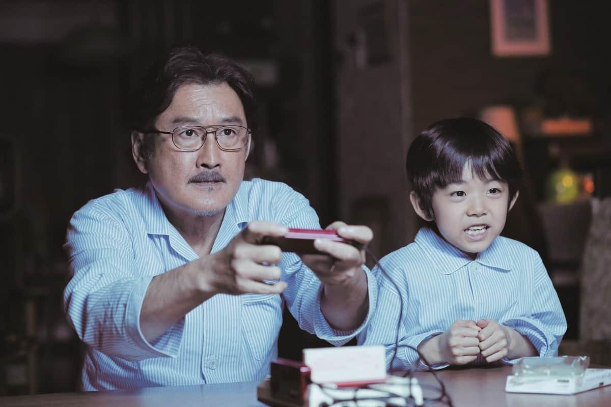 ภาพตัวอย่างจากภาพยนตร์ Brave Father Online คุณพ่อนักรบแห่งแสง