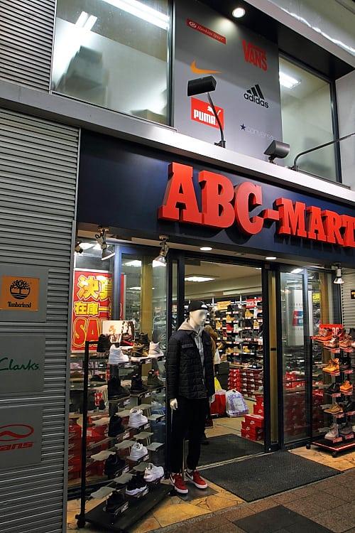 ABC-Mart ที่ ทานุกิโคจิ (Tanukikoji) ฮอกไกโด (Hokkaido)