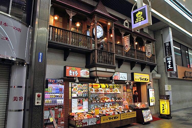 ร้านอาหารญี่ปุ่นในทานุกิโคจิ (Tanukikoji) ฮอกไกโด (Hokkaido)