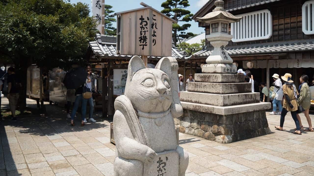Okage Yokocho, Oharai-Machi, Mie