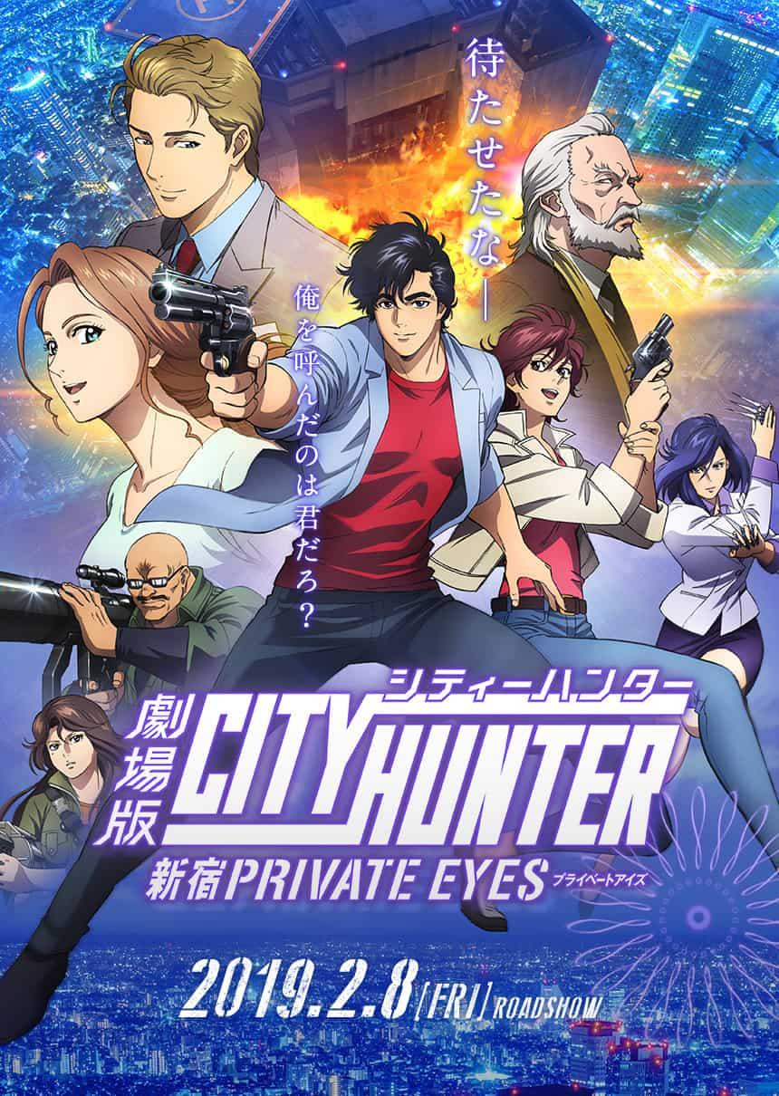 City Hunter The Movie : Shinjuku Private Eyes ซิตี้ฮันเตอร์ โคตรนักสืบชินจูกุ บี๊ป
