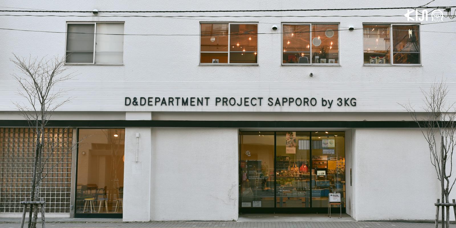 D & DEPARTMENT at Sapporo, Hokkaido