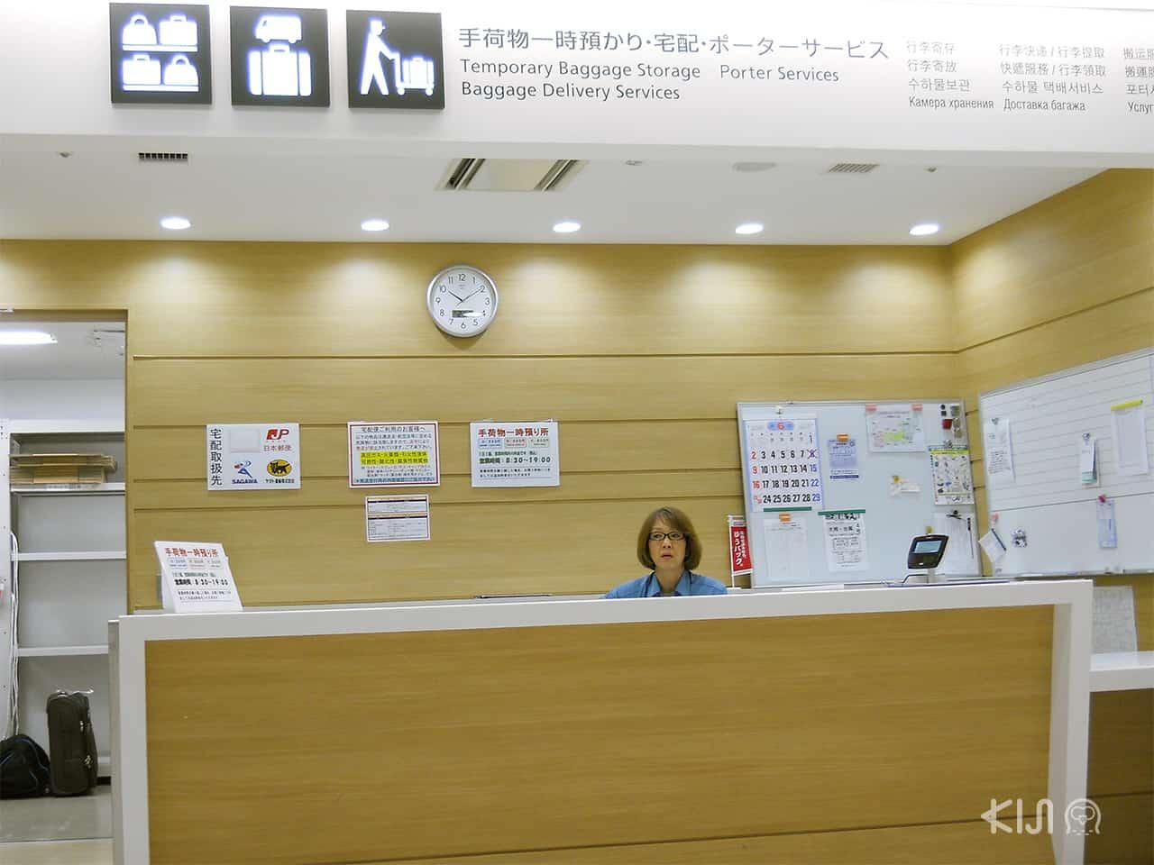 7 เรื่องที่ทำในญี่ปุ่นได้ง่าย : บริการรับส่งสัมภาระในญี่ปุ่น