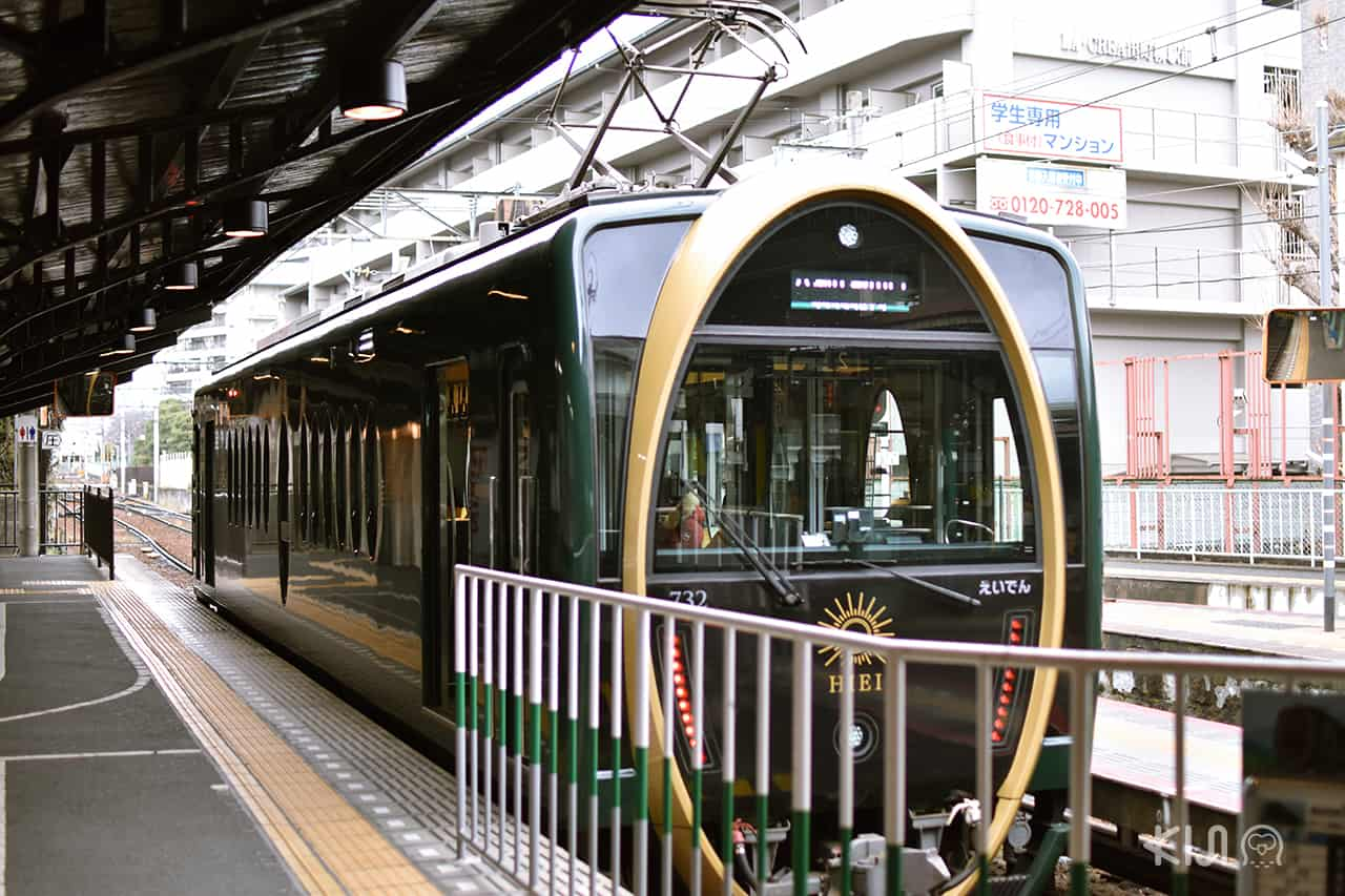 รถไฟฮิเอ (Hiei Train) เกียวโต