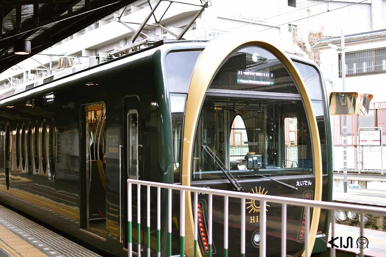 รถไฟฮิเอ (Hiei Train) เกียวโต ภูเขาเฮอิ