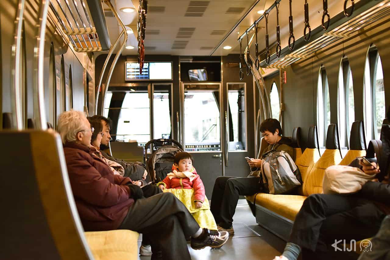 นั่ง รถไฟฮิเอ (Hiei Train)