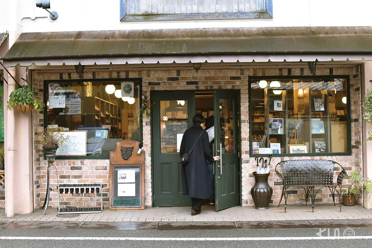 ร้านหนังสือในย่านอิชิโจจิ Ichijoji