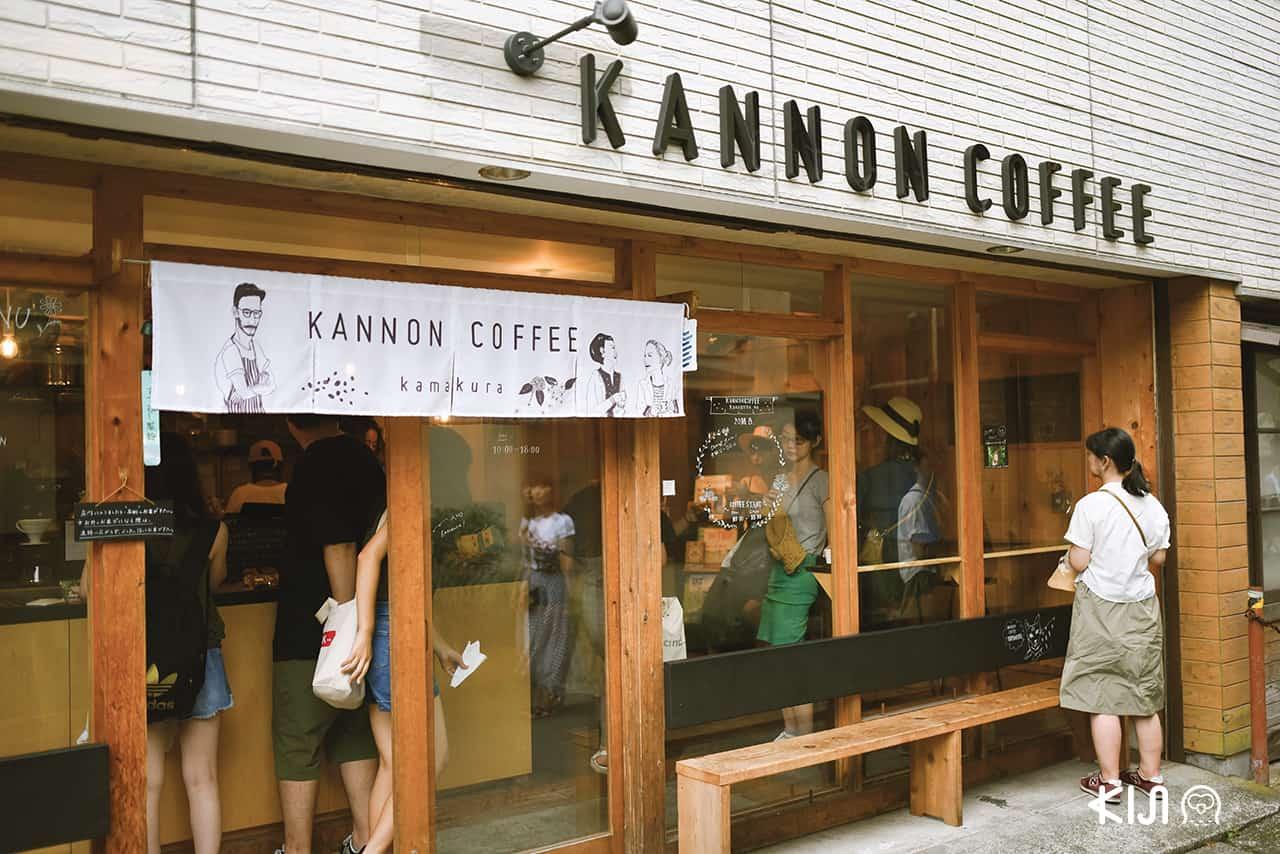 Enoshima-Kamakura Free Pass : Kannon Coffee Kamakura