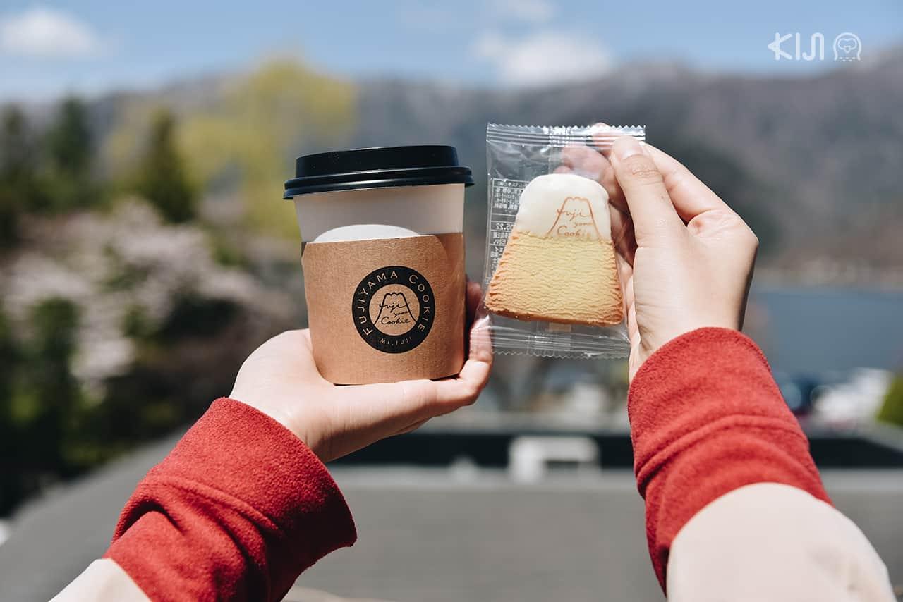 Fujiyama Cookiesร้านคุกกี้ชื่อดังตั้งอยู่ริมทะเลสาบคาวากุจิโกะ (Kawaguchiko)