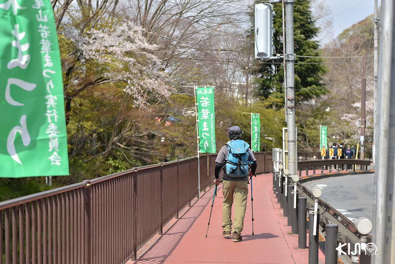 ภูเขาทาคาโอะ (Mt.Takao) เมืองฮาจิโอจิ