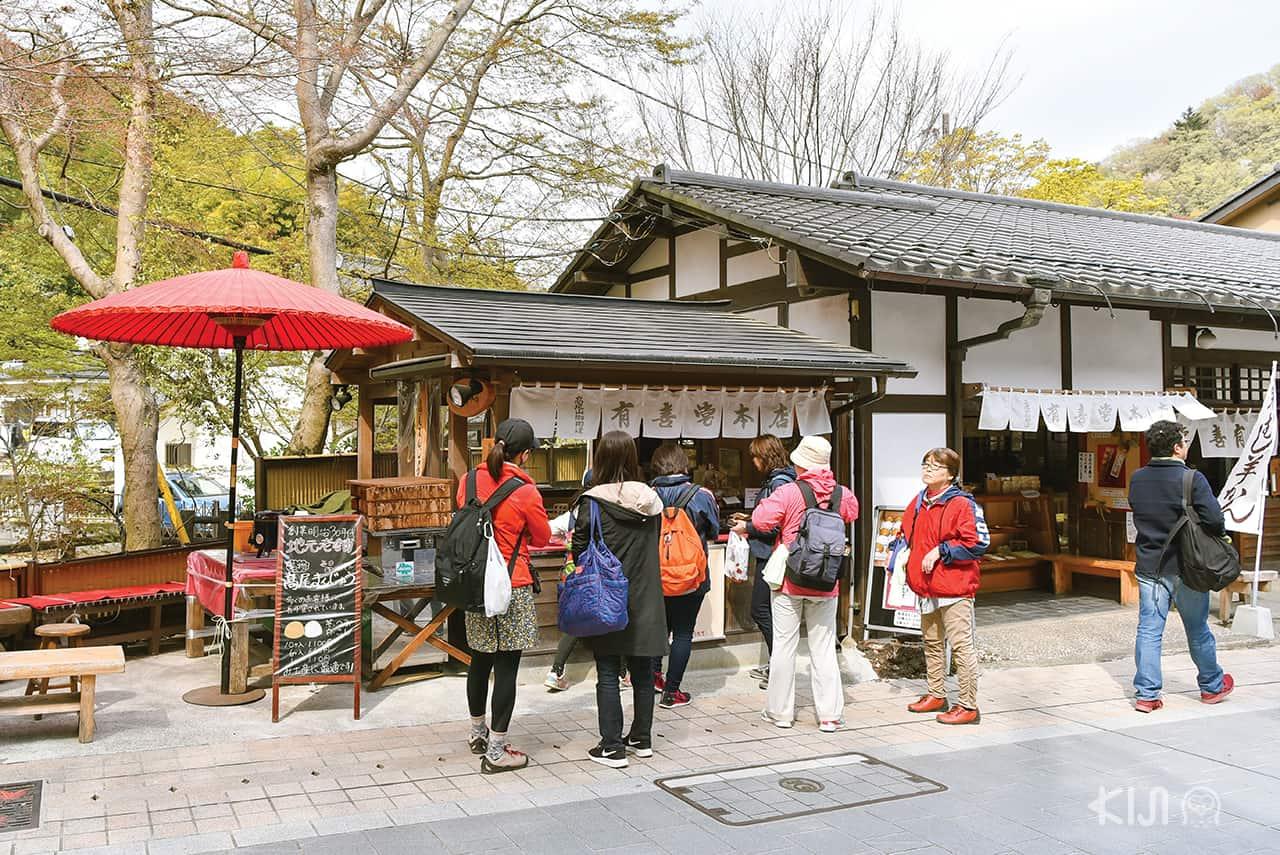 """ร้านค้าที่ """"ทาคาโอะ"""" (Mt.Takao)"""