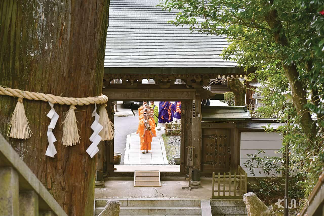 วัดยาคุโออิน (Takaosan Yakuou-in Temple)