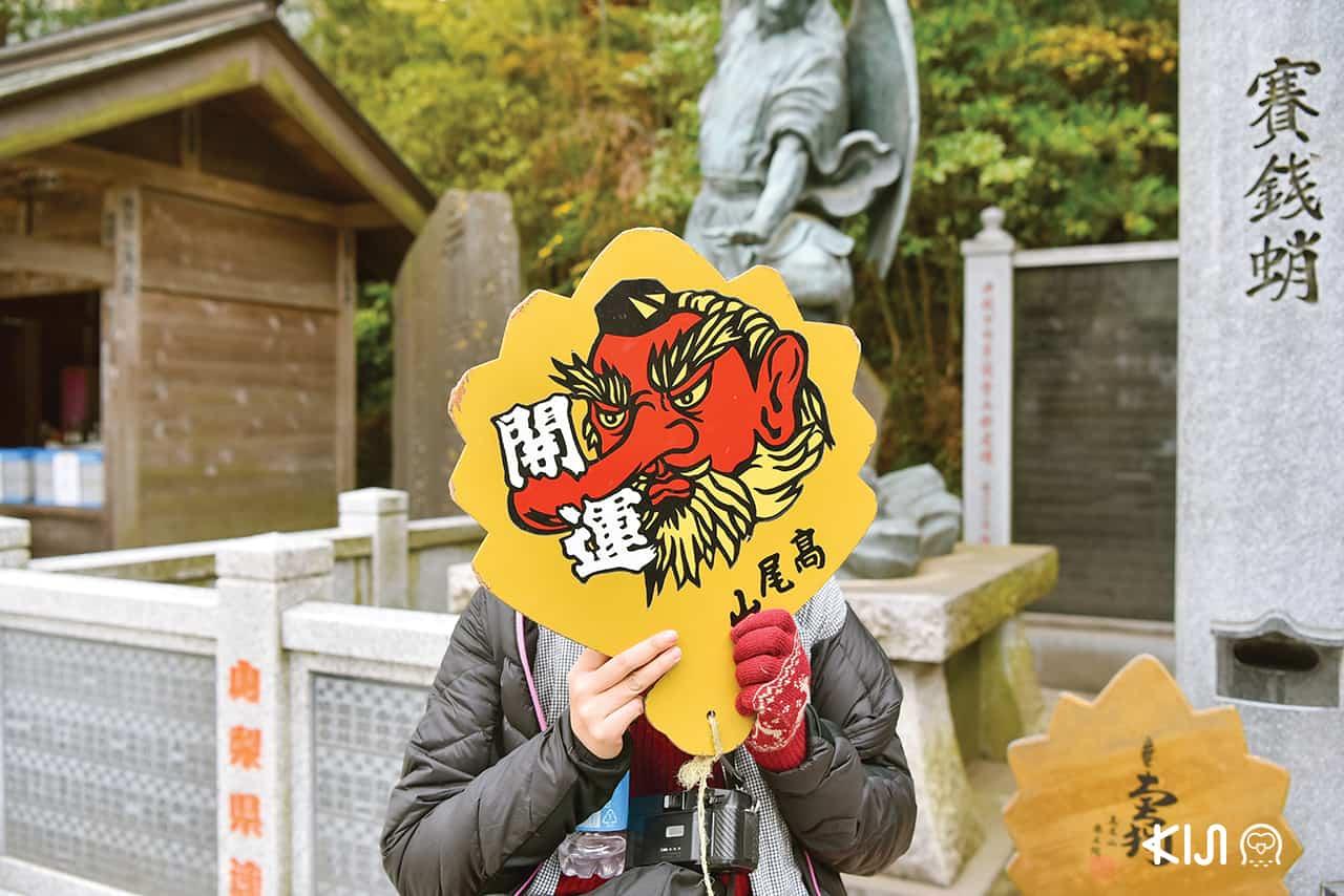 สักการะเท็นงู (Tengu) ที่วัดยาคุโออิน (Takaosan Yakuou-in Temple)