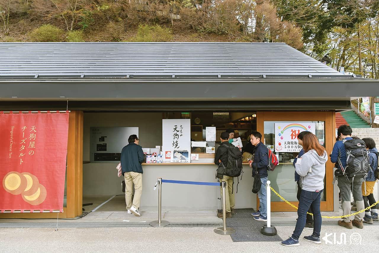 เท็นงูยากิ ร้าน Takaosansumika (高尾山スミカ)