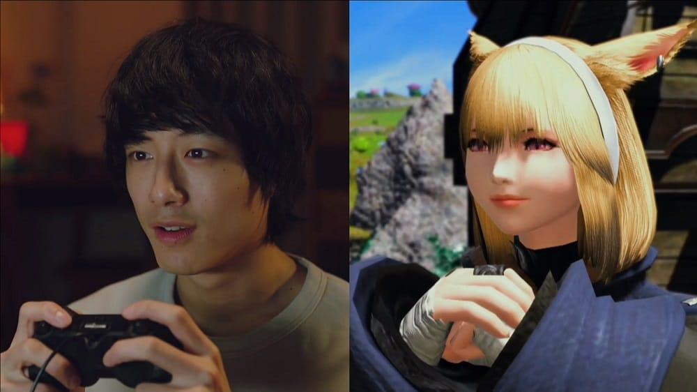 เคนทาโร่ Brave Father Online : Our Story Final Fantasy XIV