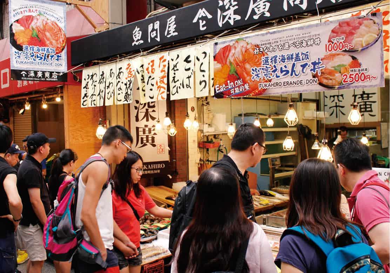 Fukahiro (深廣) - Kuromon Fish Market