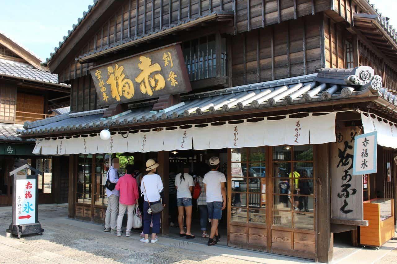 ตลาดโอคาเกะ (Okage Yokocho) มิเอะ (Mie) - Akafuku