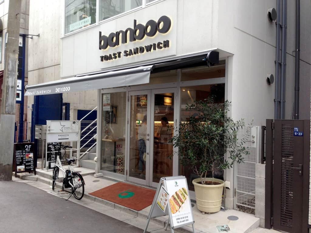 คาเฟ่ ฮาราจุกุ Harajukuและโอโมเตะซันโด Omotesando ใน โตเกียว
