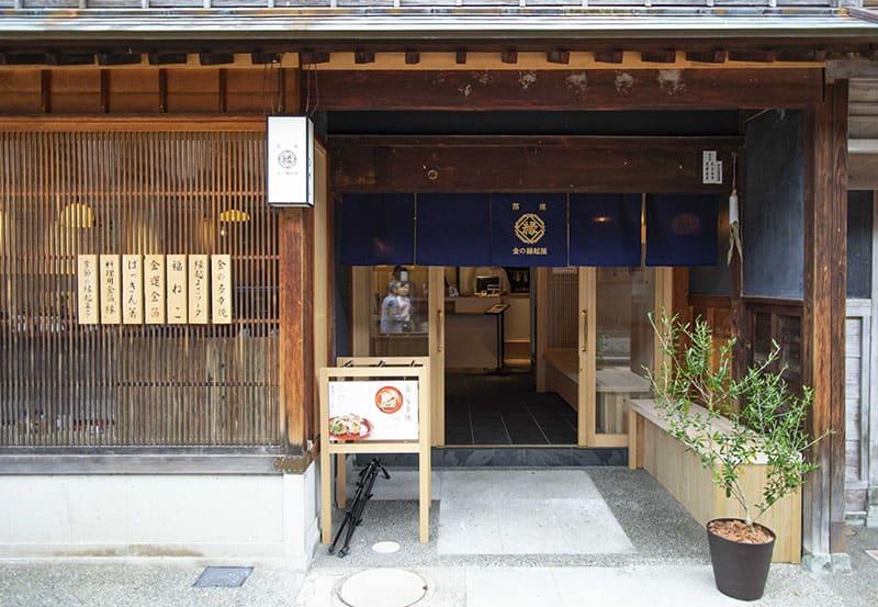 Hakuza, Higashi Chaya, kanazawa, ishikawa