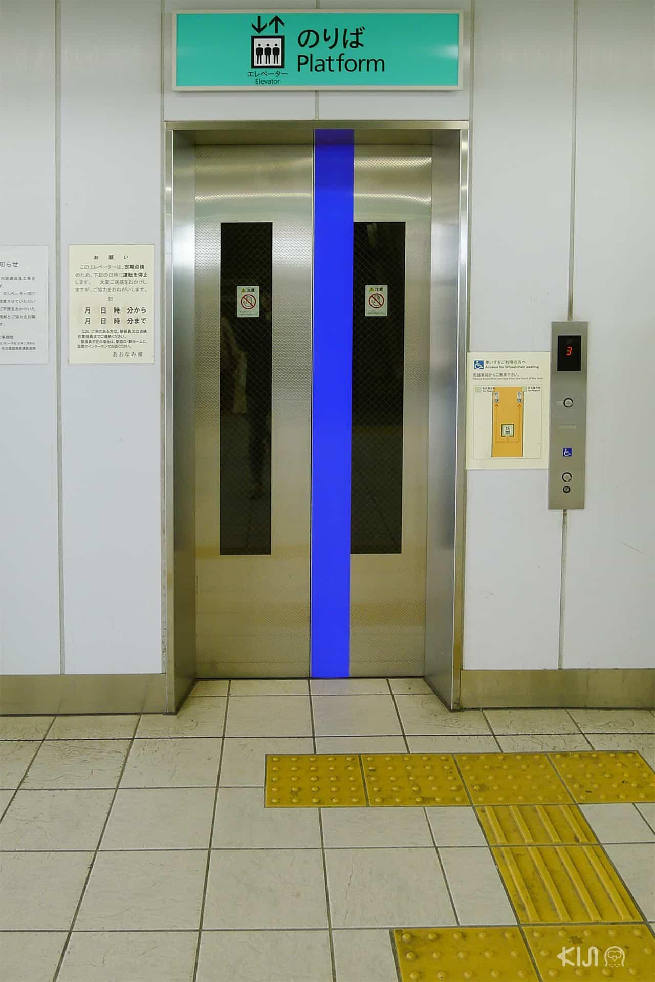 Universal Design ในญี่ปุ่น (japan) - ลิฟต์