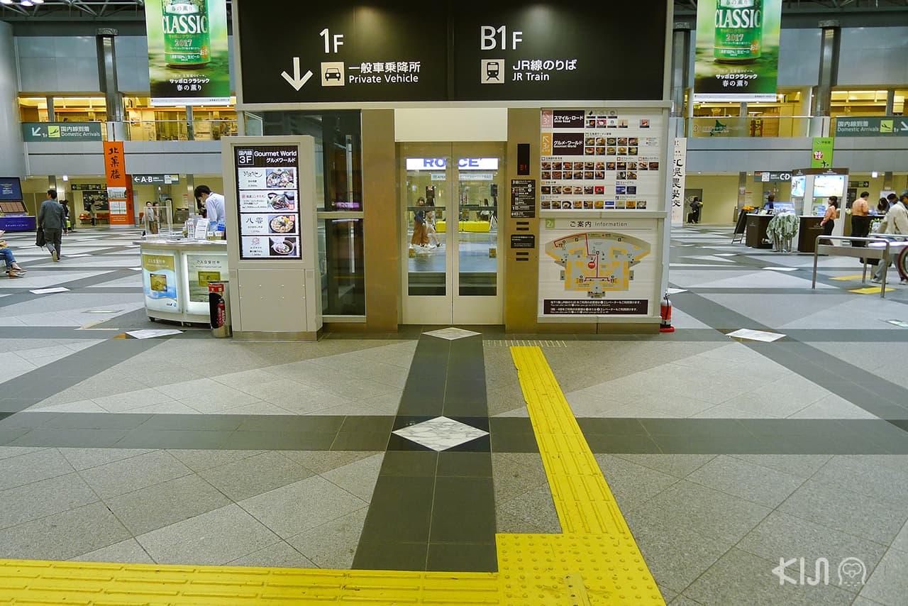 ลิฟต์สถานีรถไฟในญี่ปุ่น