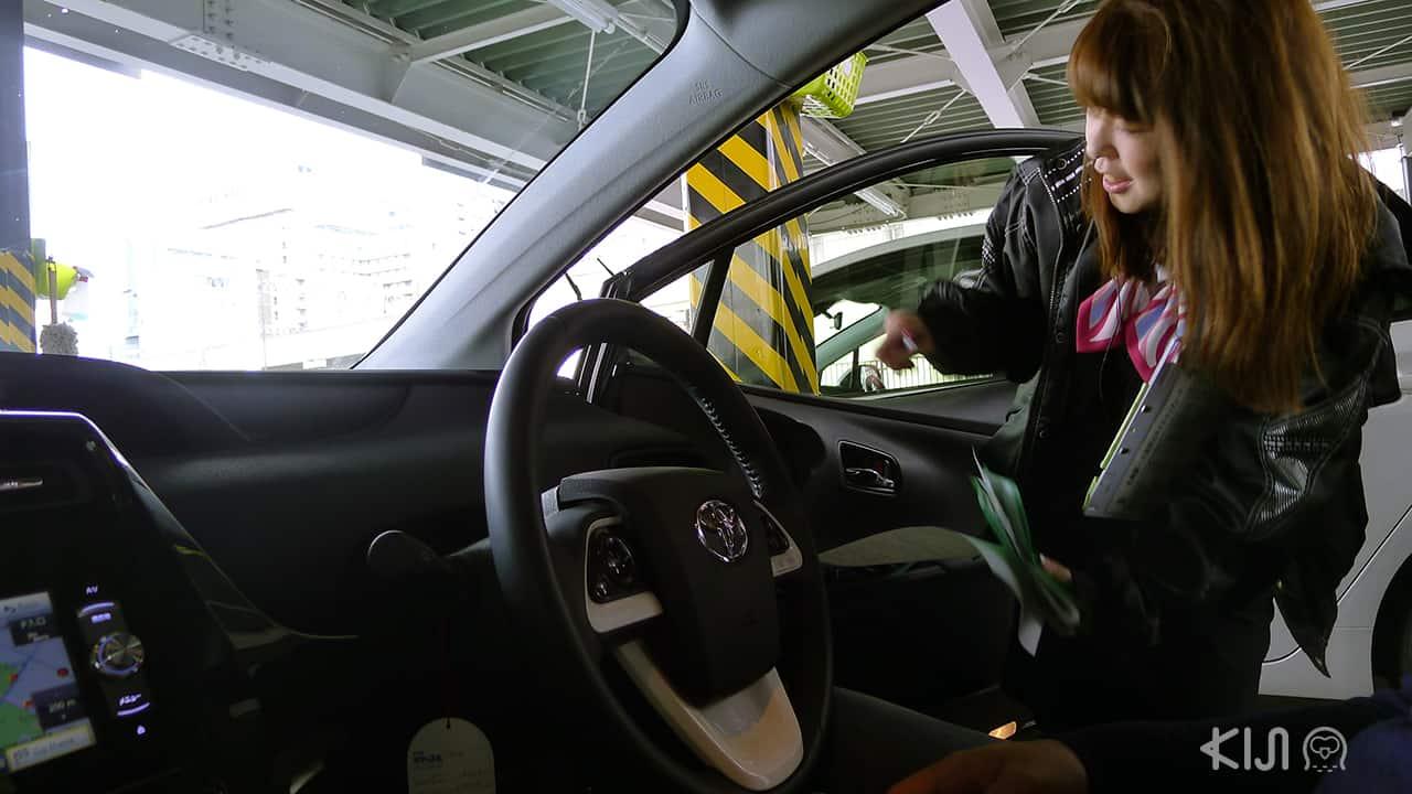 7 เรื่องที่ทำในญี่ปุ่นได้ง่าย : ขับรถง่าย พนักงานให้ข้อมูลละเอียด