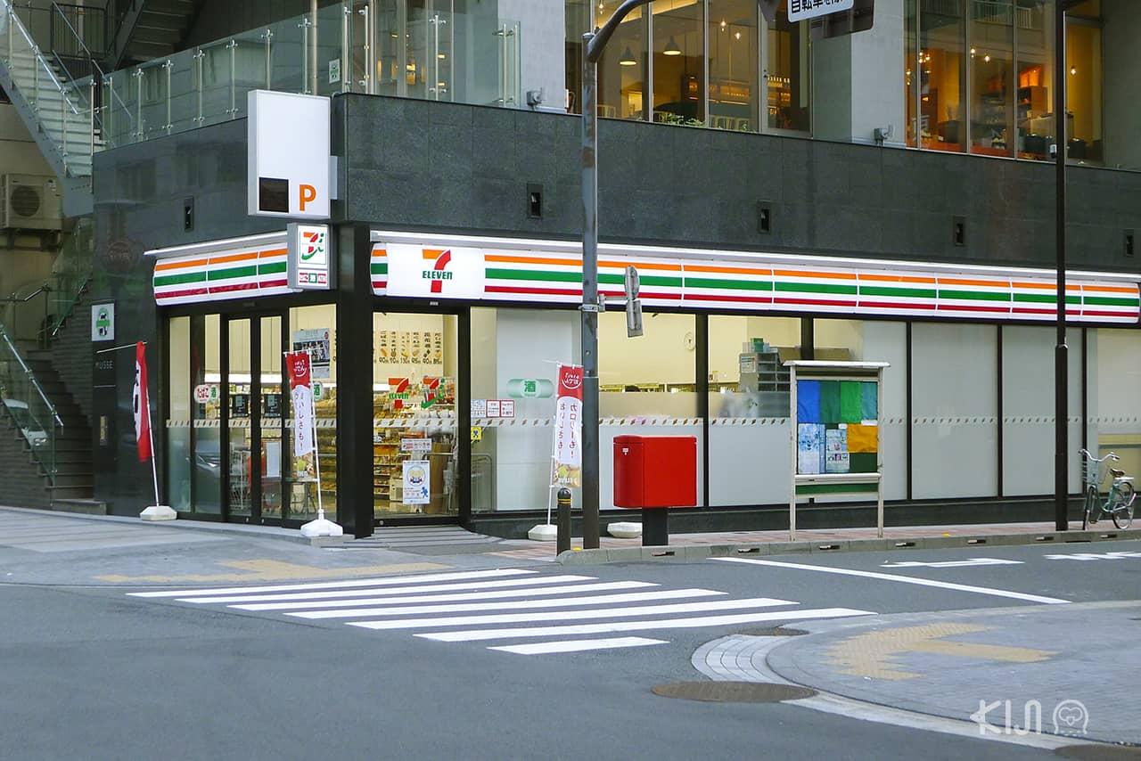 ทางม้าลายในประเทศญี่ปุ่น