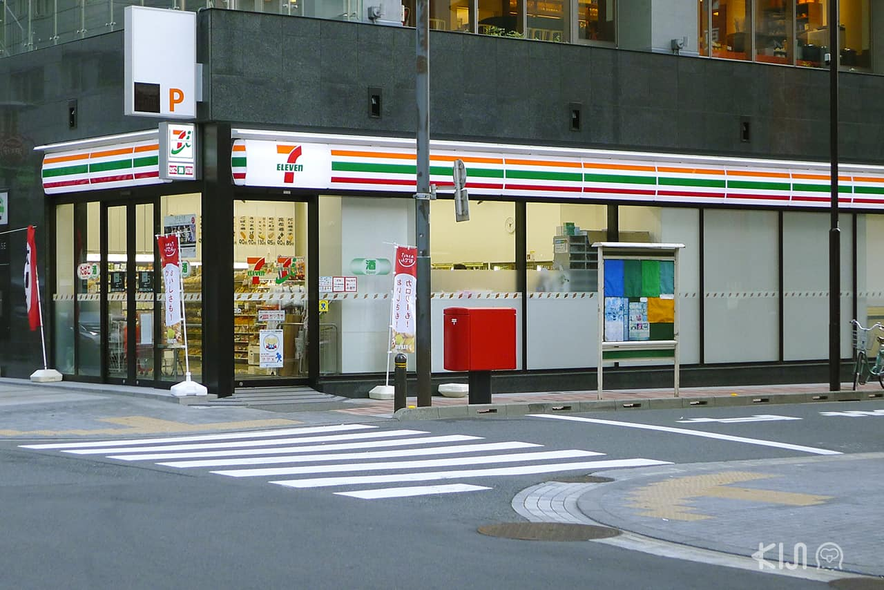 7 เรื่องที่ทำในญี่ปุ่นได้ง่าย : หาของกินได้ง่ายในร้านสะดวกซื้อ