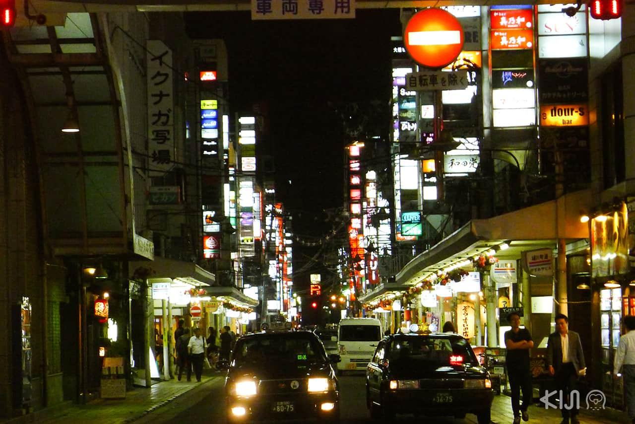 ญี่ปุ่นยามค่ำคืน