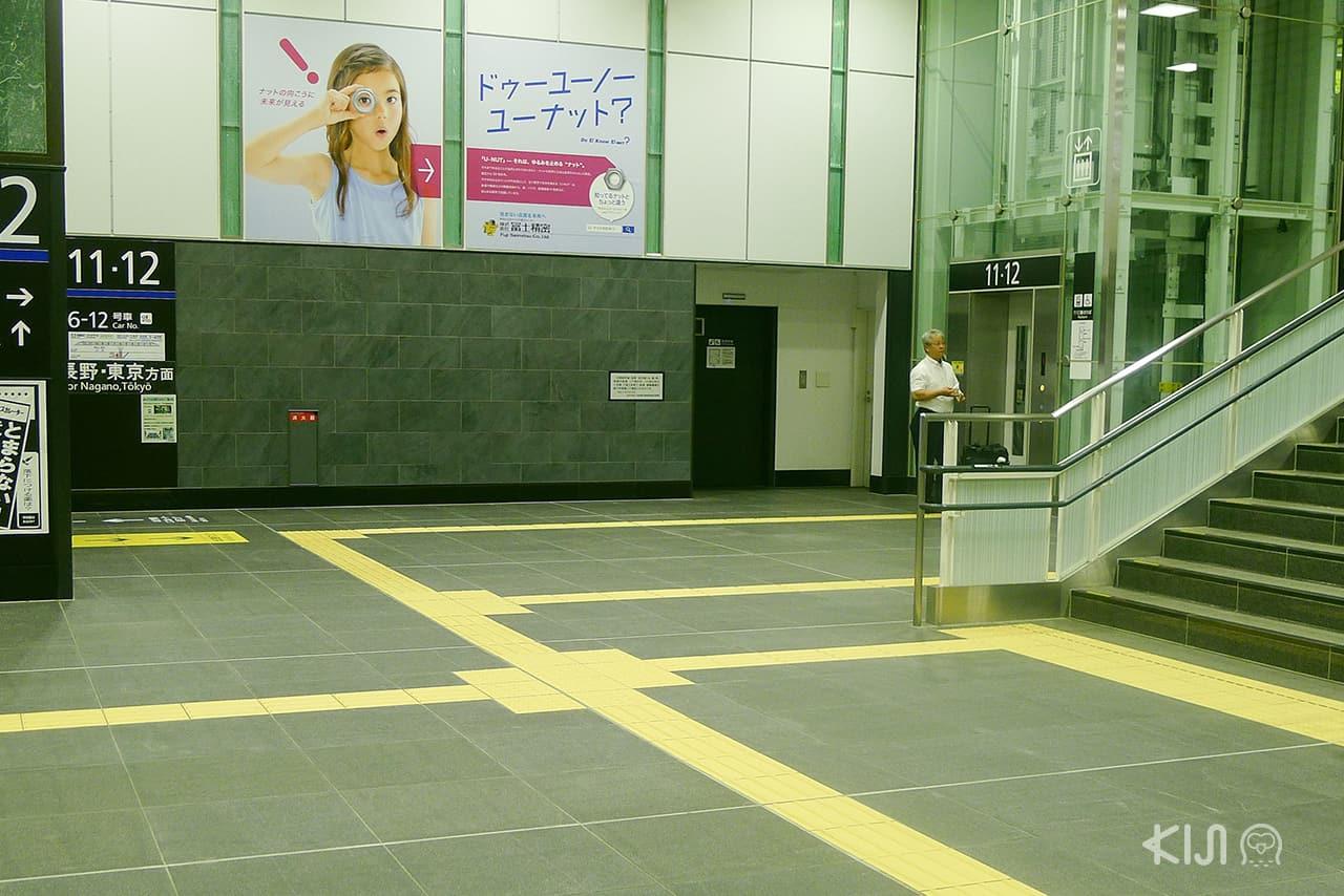 Universal Design ในญี่ปุ่น (japan) - สถานีรถไฟ