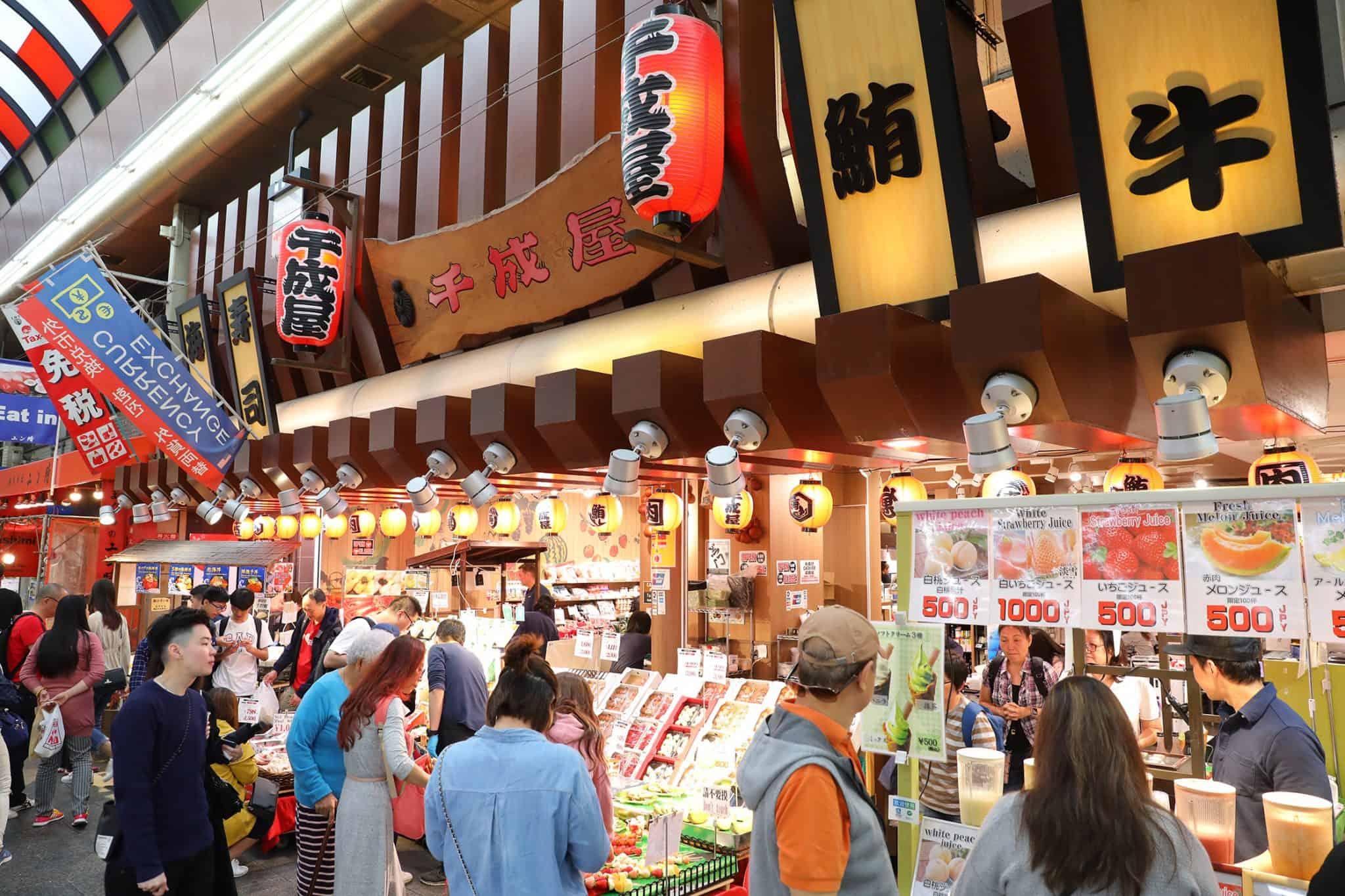 ร้านข้าวหน้าปลาดิบ Sennariya 千成屋 - ตลาดปลาคุโรมง (Kuromon Fish Market)
