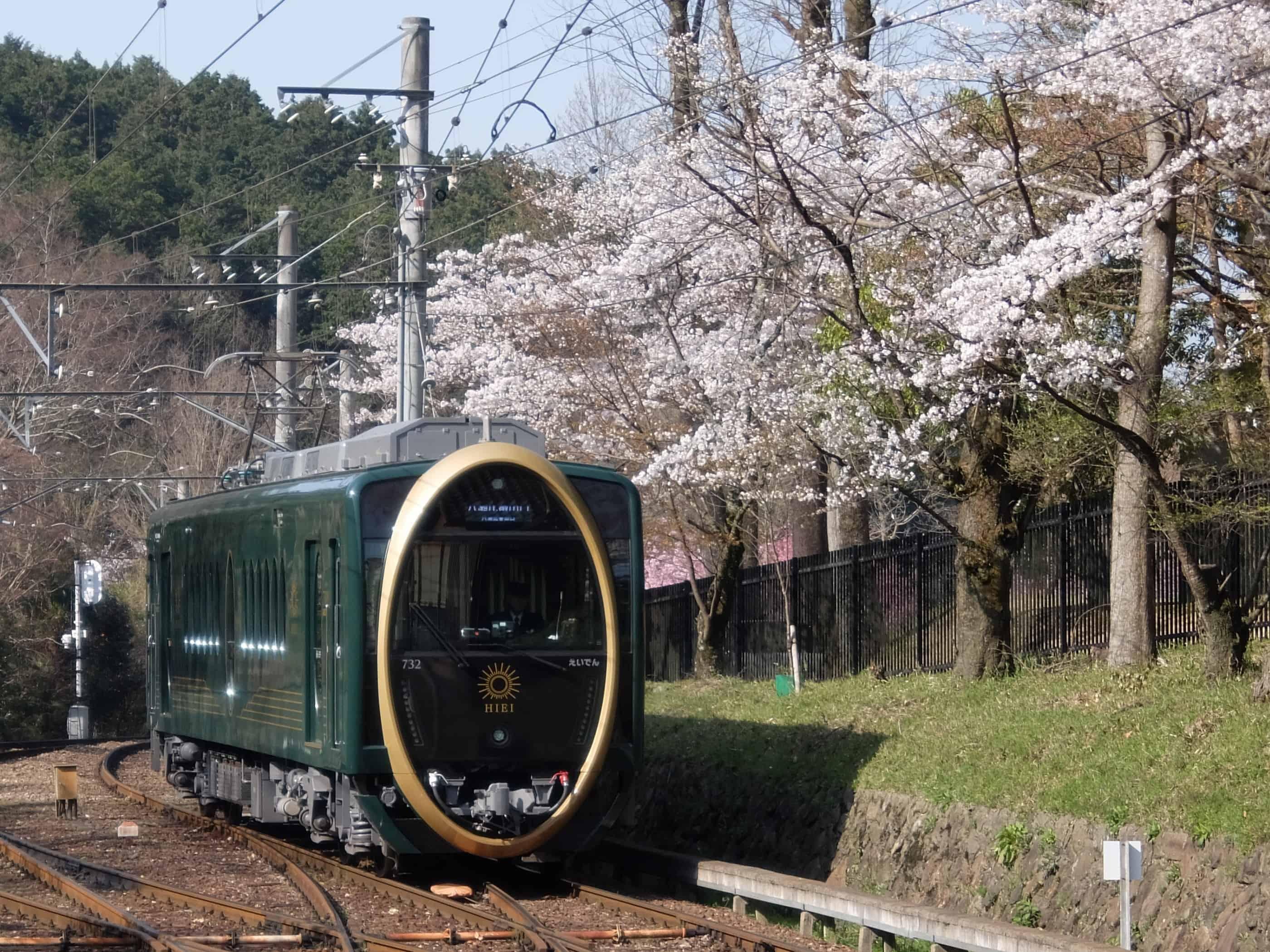 รถไฟฮิเอ (Hiei Train)