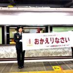 TZ – Izu Craile Arrival Banner (Carissa)