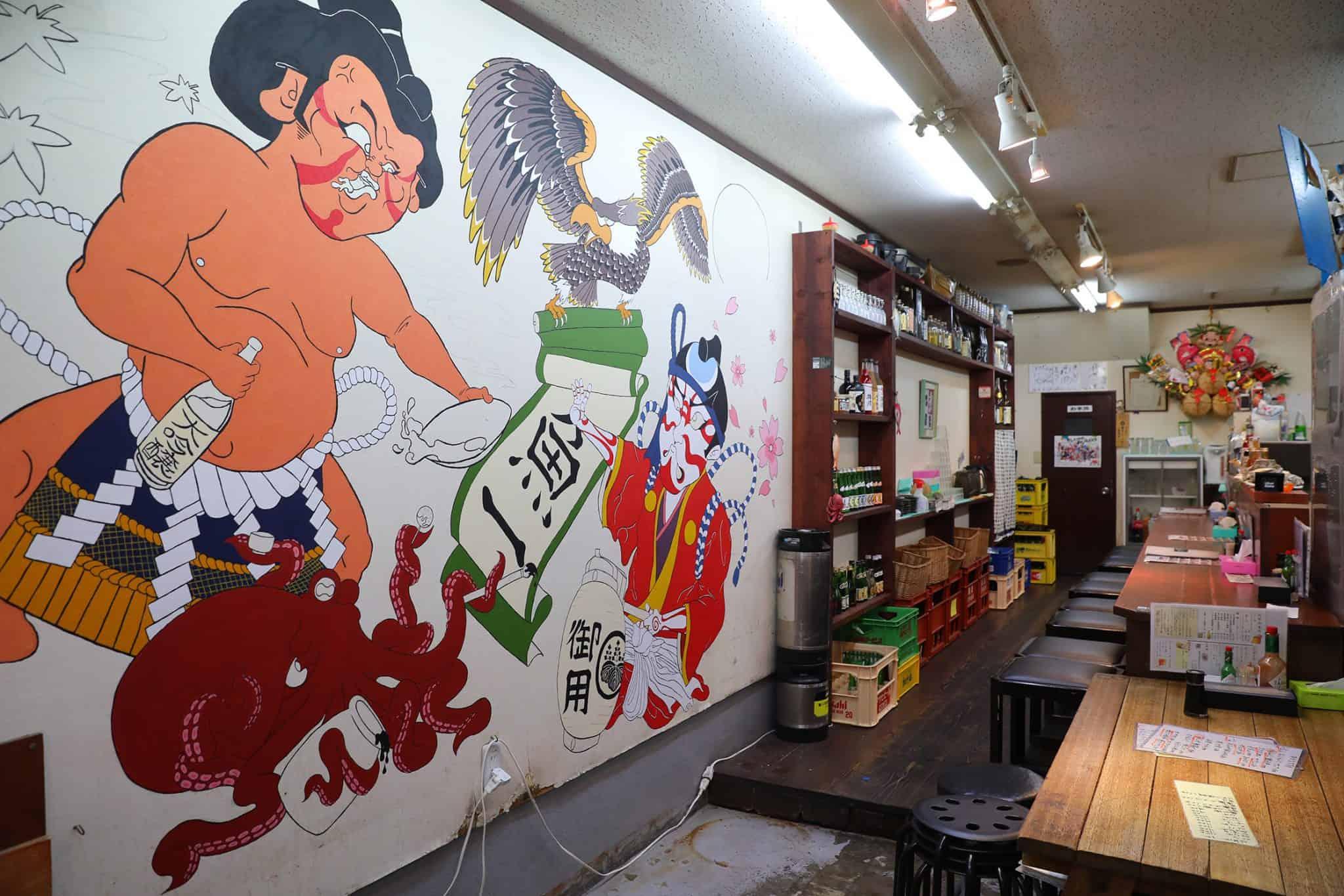 บรรยากาศภายในร้าน Uokazu 魚一 - ตลาดปลาคุโรมง