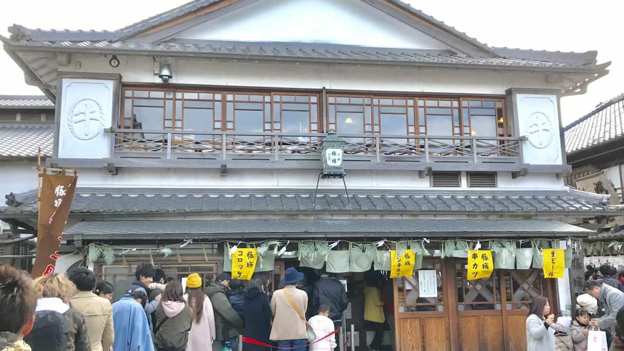 Butasute - ตลาดโอคาเกะ (Okage Yokocho) บนถนนโอฮาไรมาจิ (Oharai-Machi) จังหวัดมิเอะ (Mie)