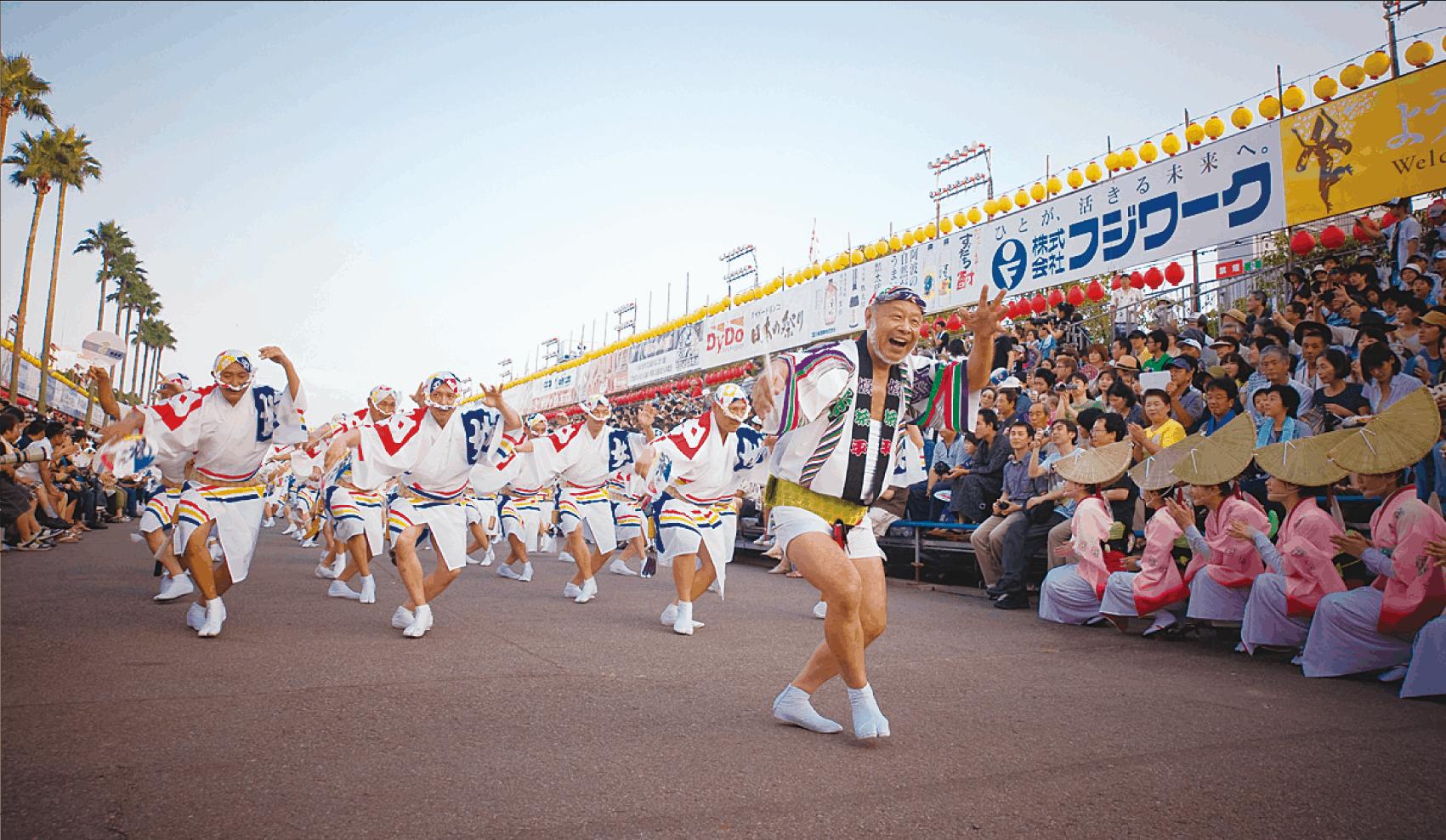 เทศกาลอะวาโอโดริ (Awaodori : 阿波おどり) โทคุชิมะ