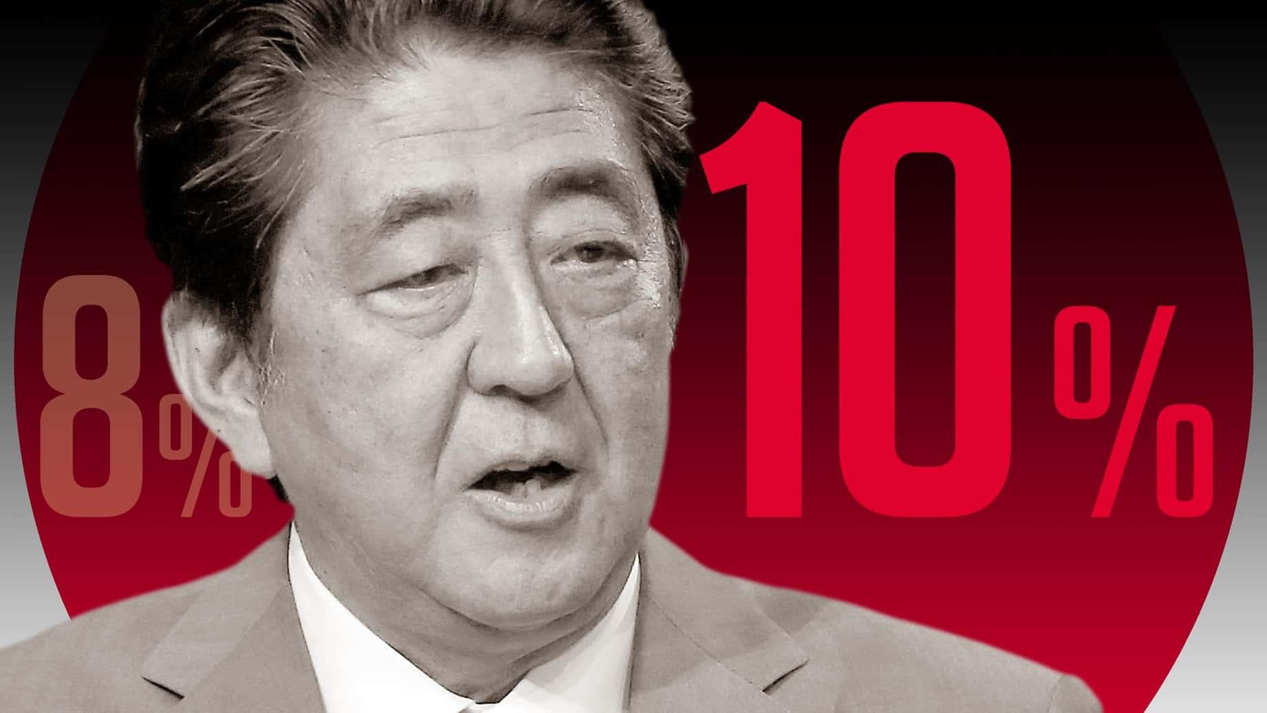 ญี่ปุ่นขึ้นภาษีการบริโภค จาก 8 % เป็น 10%