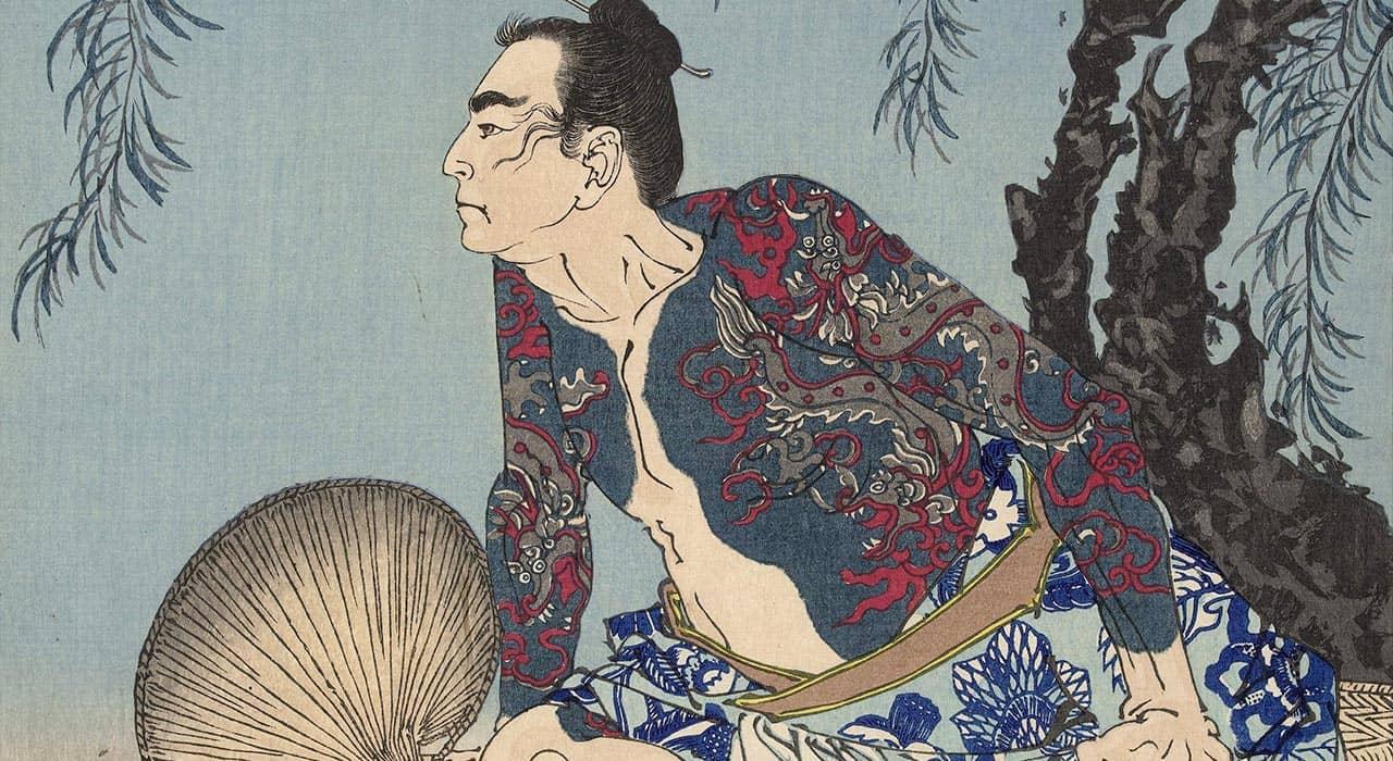 วัฒนธรรมการสักในญี่ปุ่น