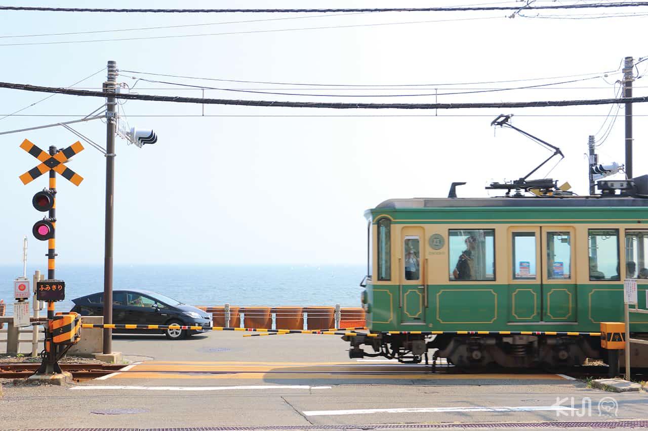 Enoshima-Kamakura Free Pass : สถานีรถไฟ Kamakurakokomae