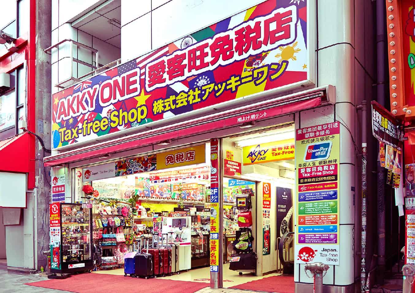 ญี่ปุ่นขึ้นภาษีการบริโภค จาก 8% เป็น 10% ปี 2019