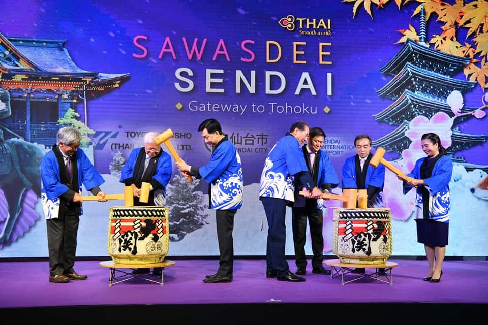 Thai Airways ฺBkk-Sendai 2019