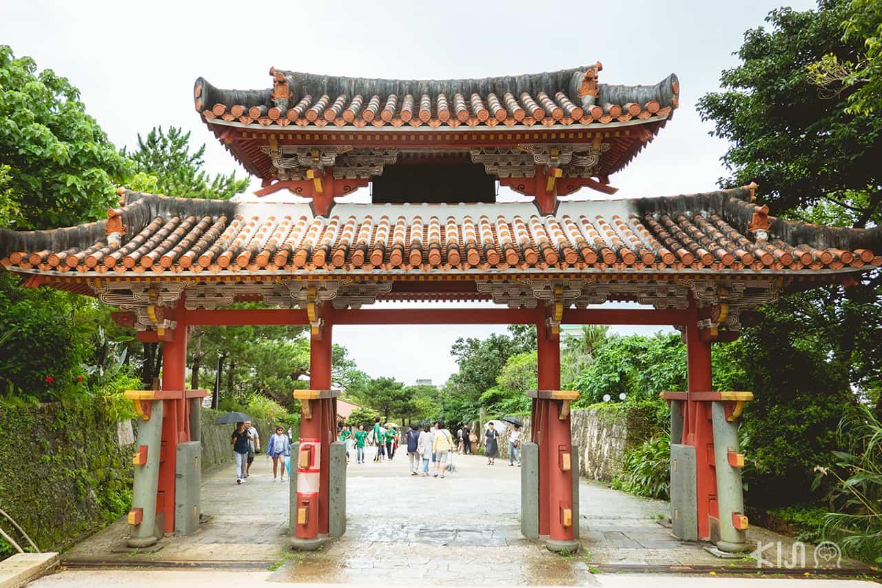 Shuri Castle , Okinawa