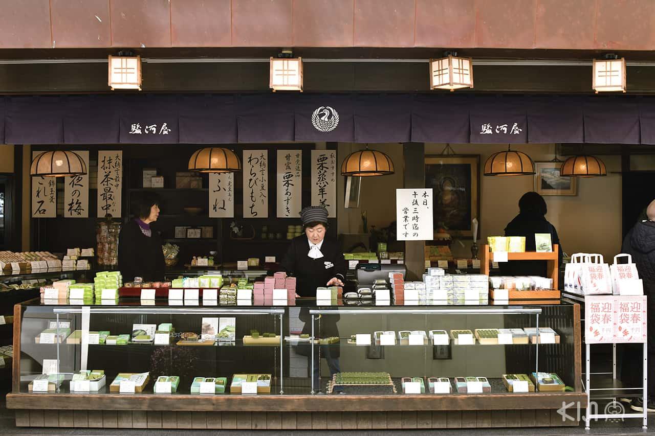 ร้านชาเขียวอุจิมัทฉะ เมืองอุจิ Uji Surugaya