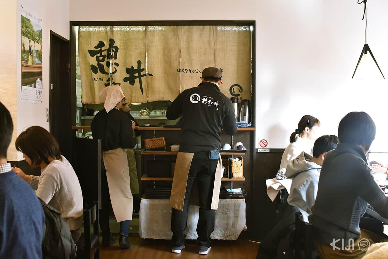 ร้านอาหารเมืองอุจิ เกียวโต Iwai uji