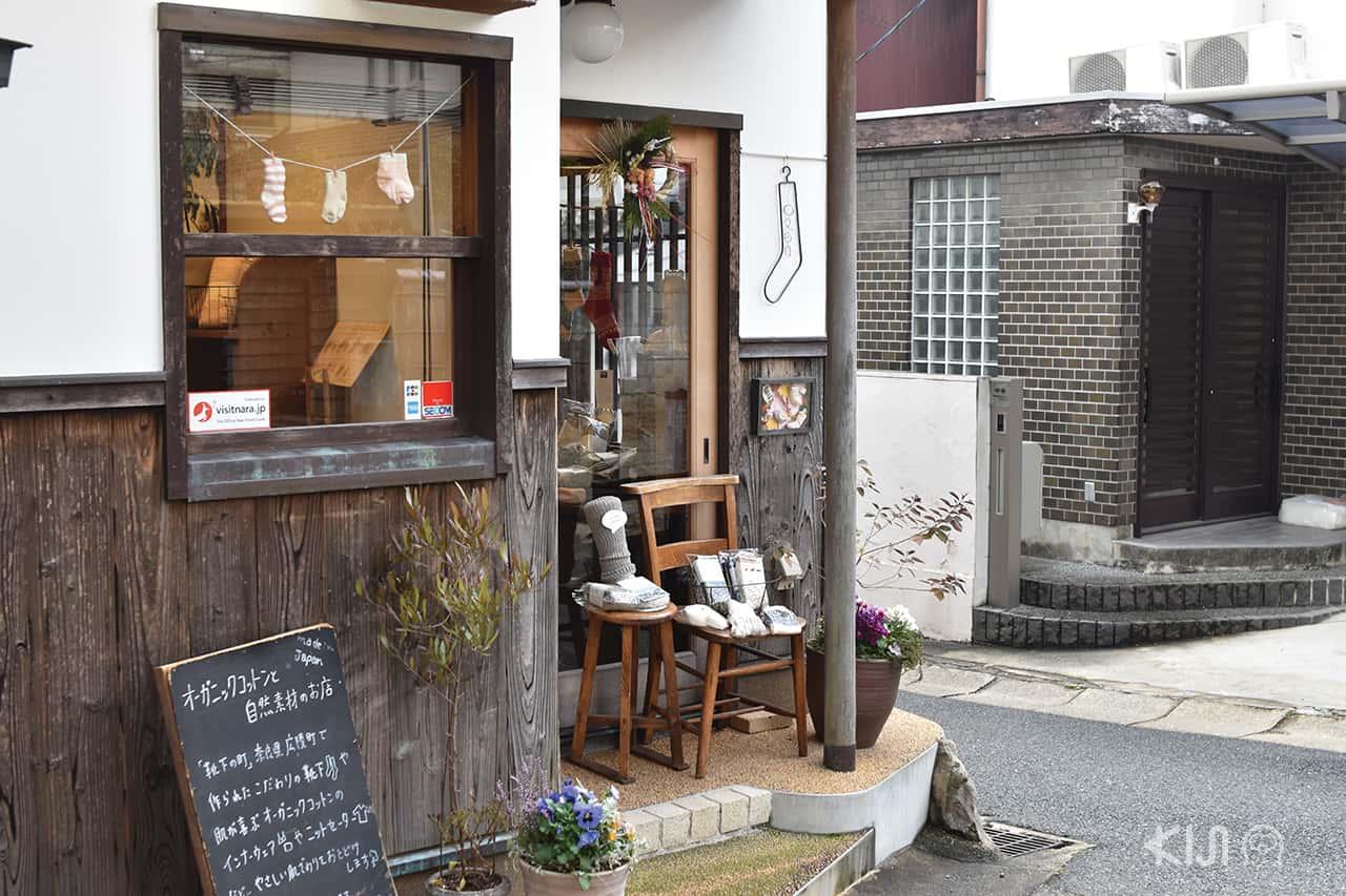 คาเฟ่นารา ย่านนารามาจิ (Naramachi)
