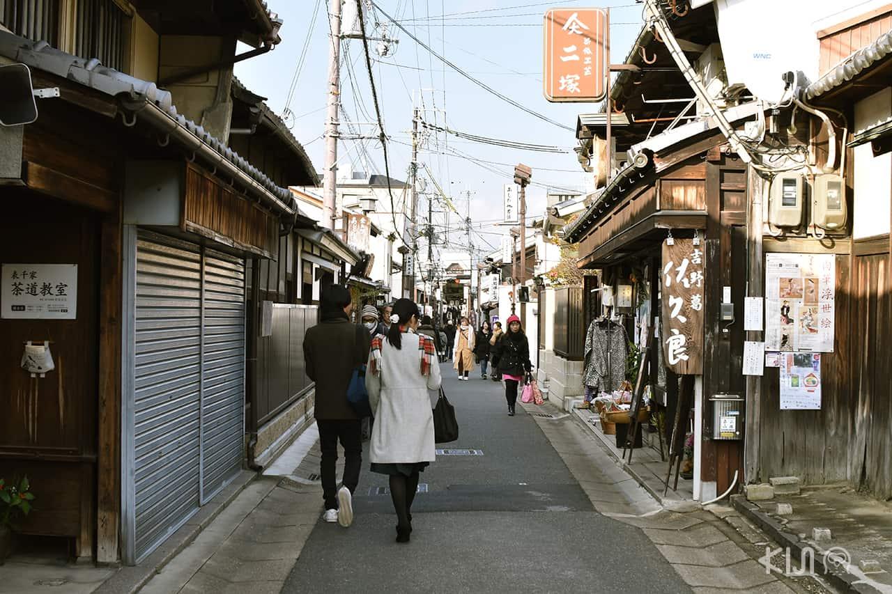 ที่เที่ยวนารา (Nara) : นารามาจิ (Naramachi)