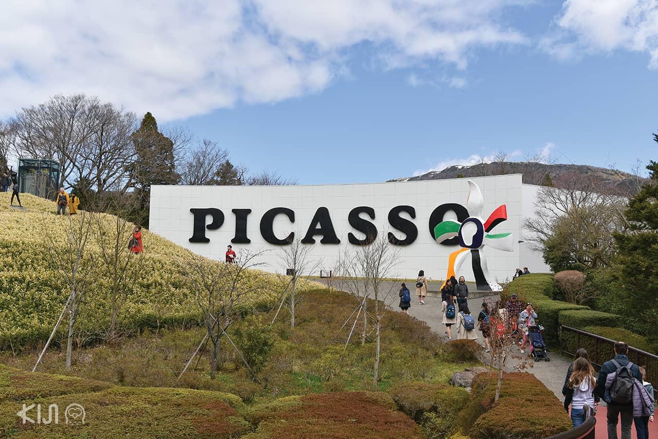 Picasso Pavillon ใน พิพิธภัณฑ์ ศิลปะกลางแจ้งของเมือง ฮาโกเน่