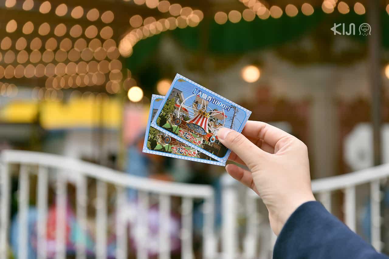 บัตรเข้าสวนสนุกฮานายาชิกิ (Hanayashiki)