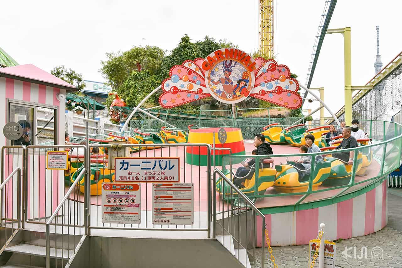 สวนสนุกฮานายาชิกิ (Hanayashiki) สวนสนุกในญี่ปุ่น